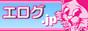 erog_banner02_88.jpg